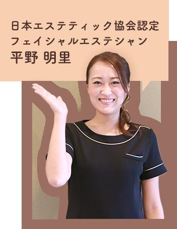 美容部員02